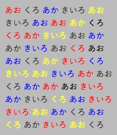 スクリーンショット 2015-05-31 10.36.49