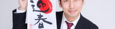 www-pakutaso-com-shared-img-thumb-ook85_geisyun20131223