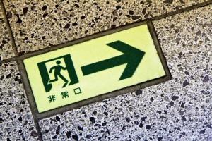 www-pakutaso-com-shared-img-thumb-ppo_hijyoukuchinotairu