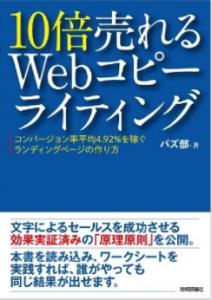 webcopy