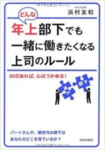 51vcKwsGjML._SX348_BO1,204,203,200_